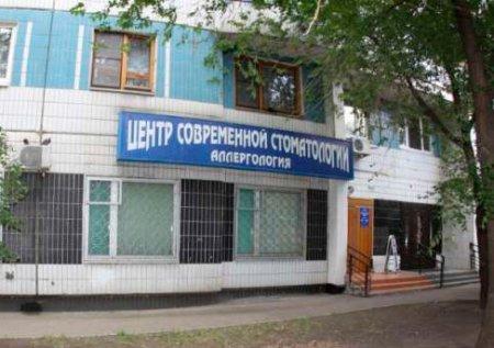 Офис от собственника - первая линия (готовый бизнес), 102 м.кв.